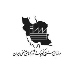 شرکت شهرک های صنعتی ایران